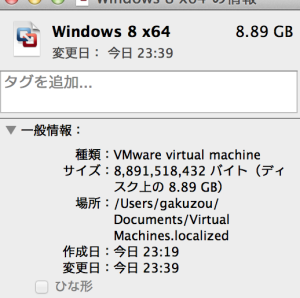 クリーンインスコ後のMac側ファイルサイズ