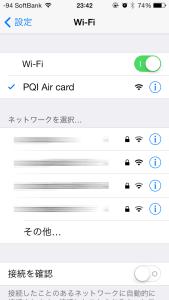 PQI Air card無線