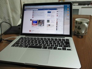 Macbook Pro Retina 13 (Late 2013)