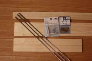 用意した素材たち (木材、クロームメッキの棒、L字ステー, スペーサー