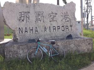 遂に戻って(きてしまった)那覇空港