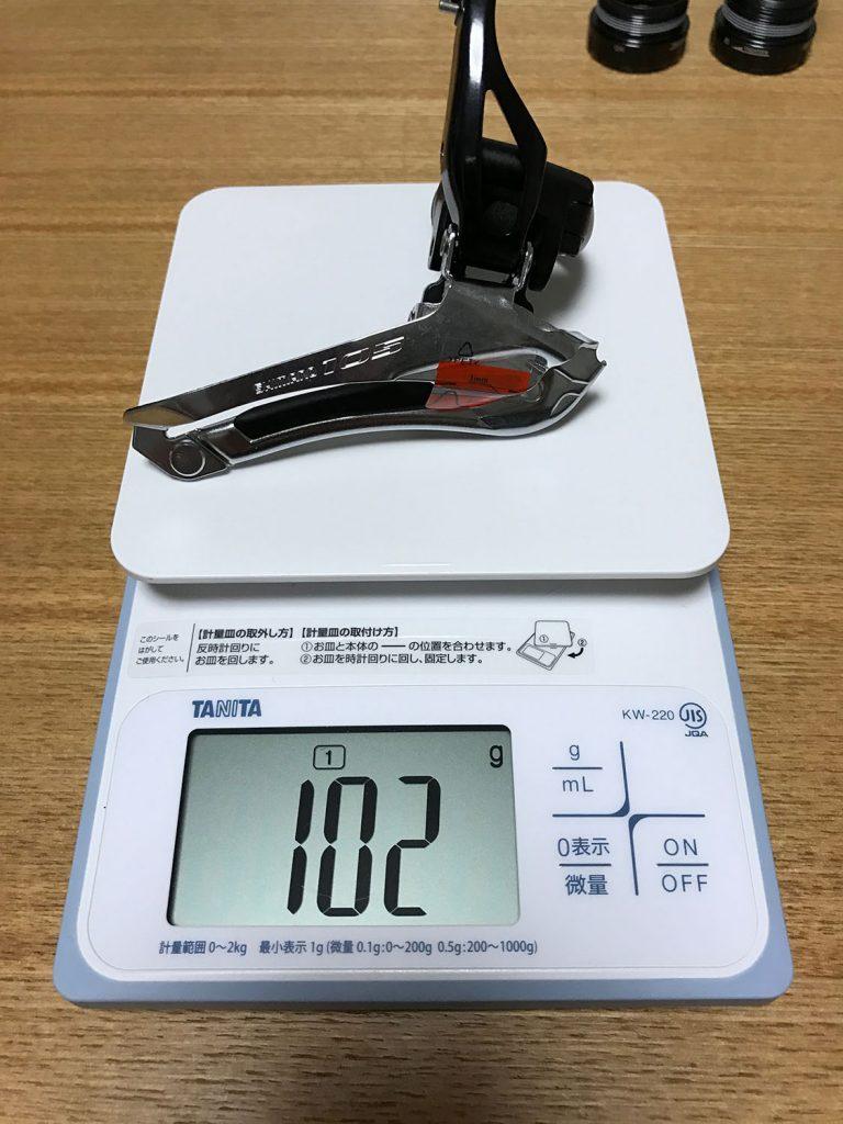 FD-5800 重量