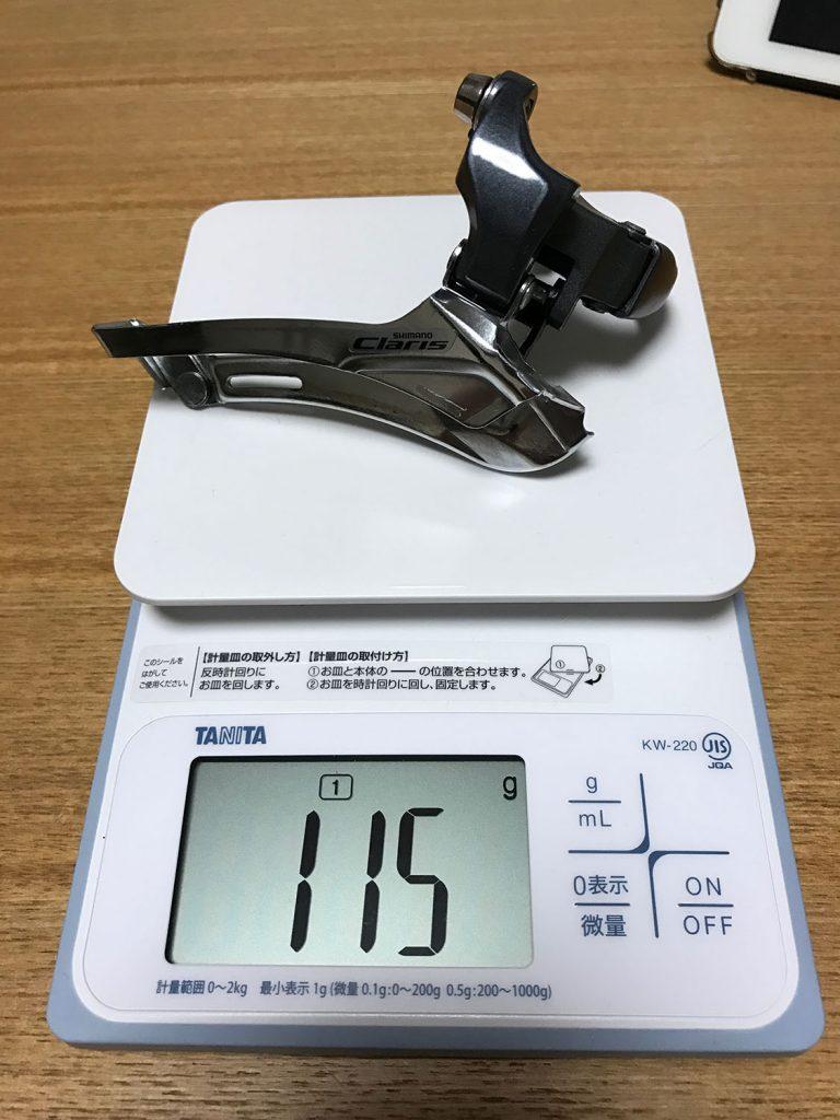 FD-2400重量