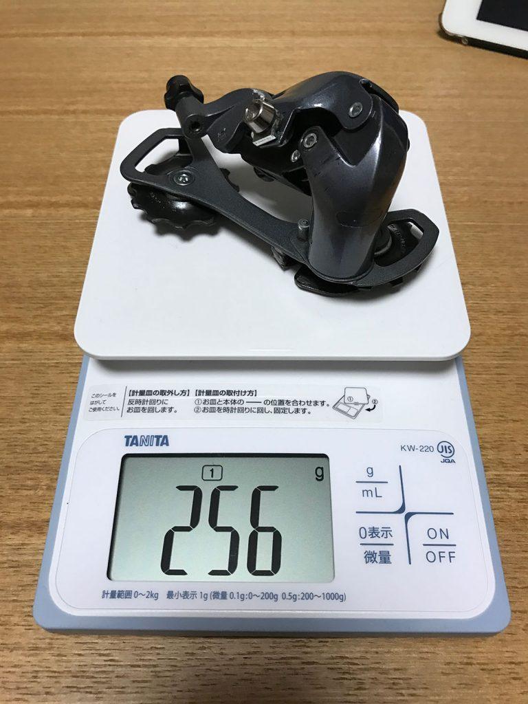 RD-2400-GS重量
