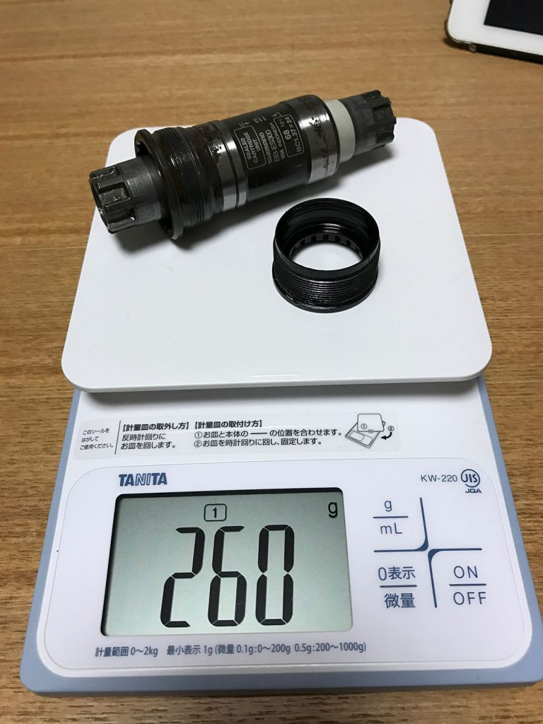 BB-ES300の重量