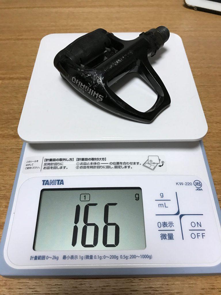 PD-R540-LA 片側重量