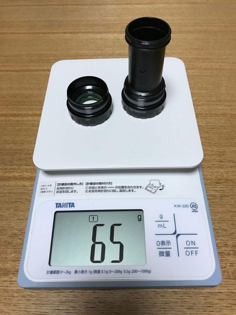 SM-BB9000重量