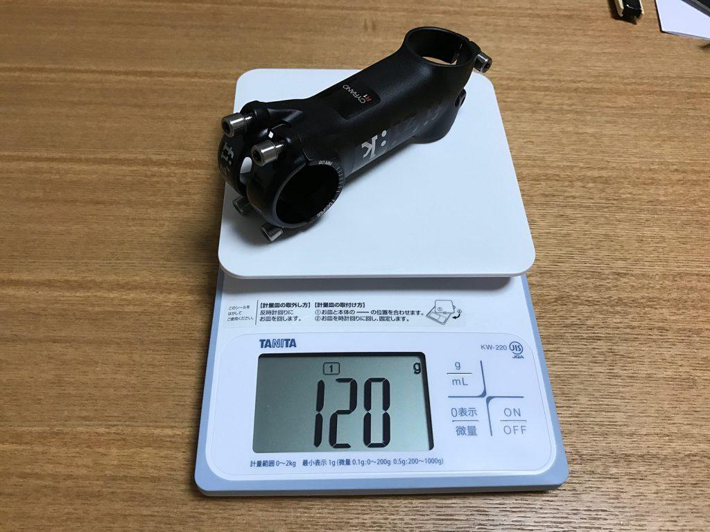 fizik Cyrano R1ステム 90mmは実測120g