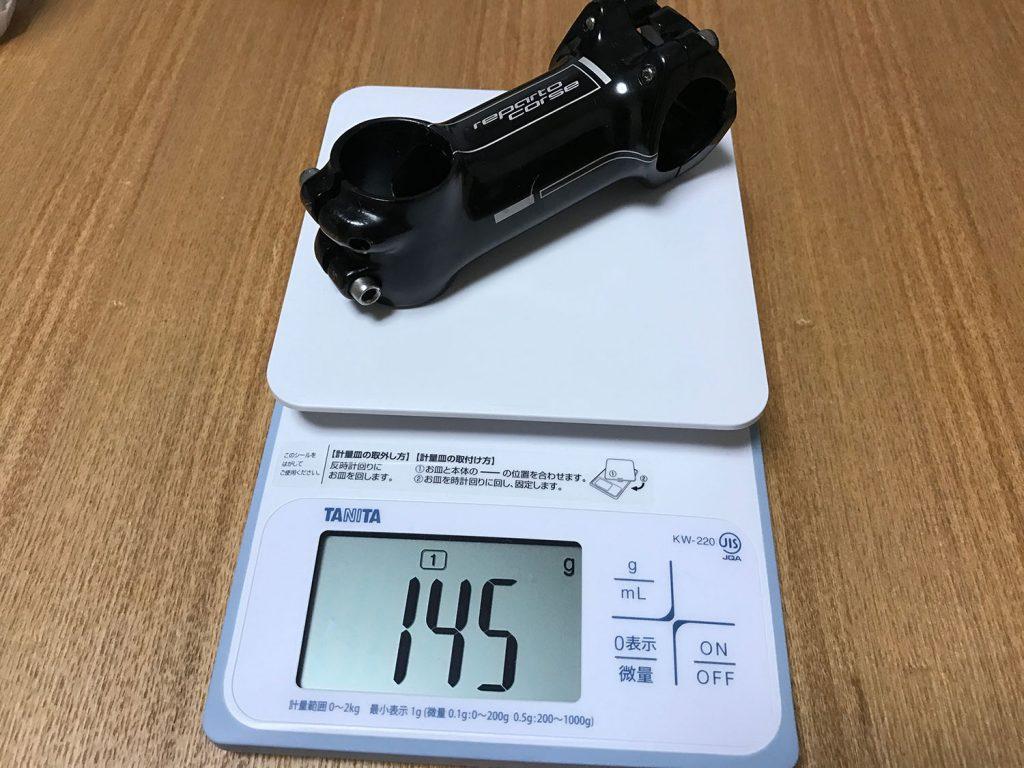 Nirone標準パーツ(Reparto Corse 90mm)の重量