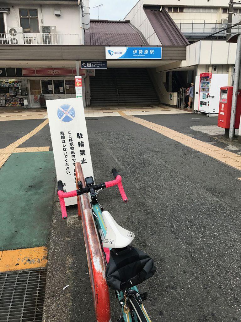 伊勢原駅に到着