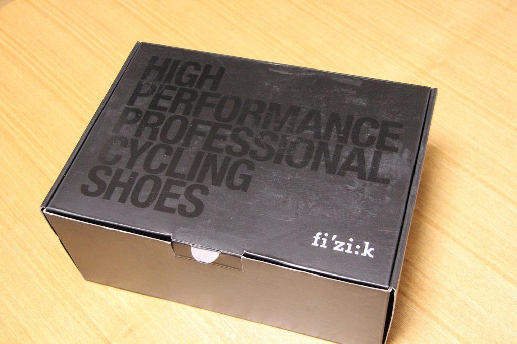 fizik R1B 箱
