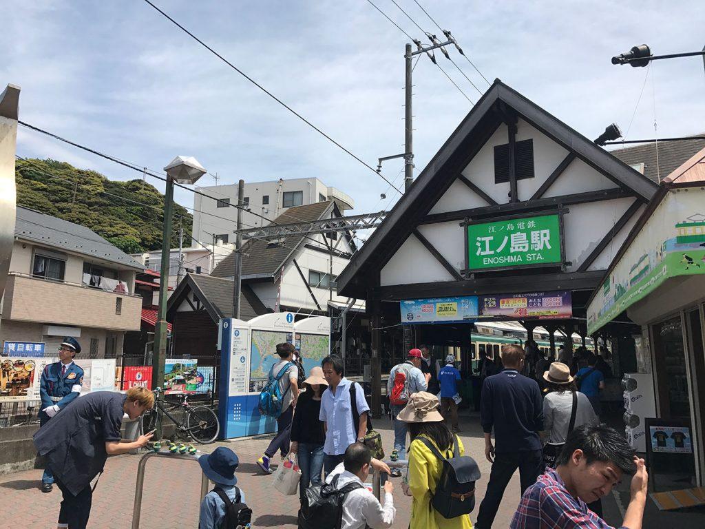 江ノ電江ノ島駅まで観光